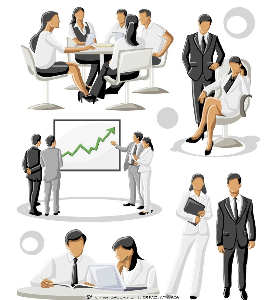 商务人士 商务 商业 职业人士 开会 会议 商务洽谈 讨论 团队 集体