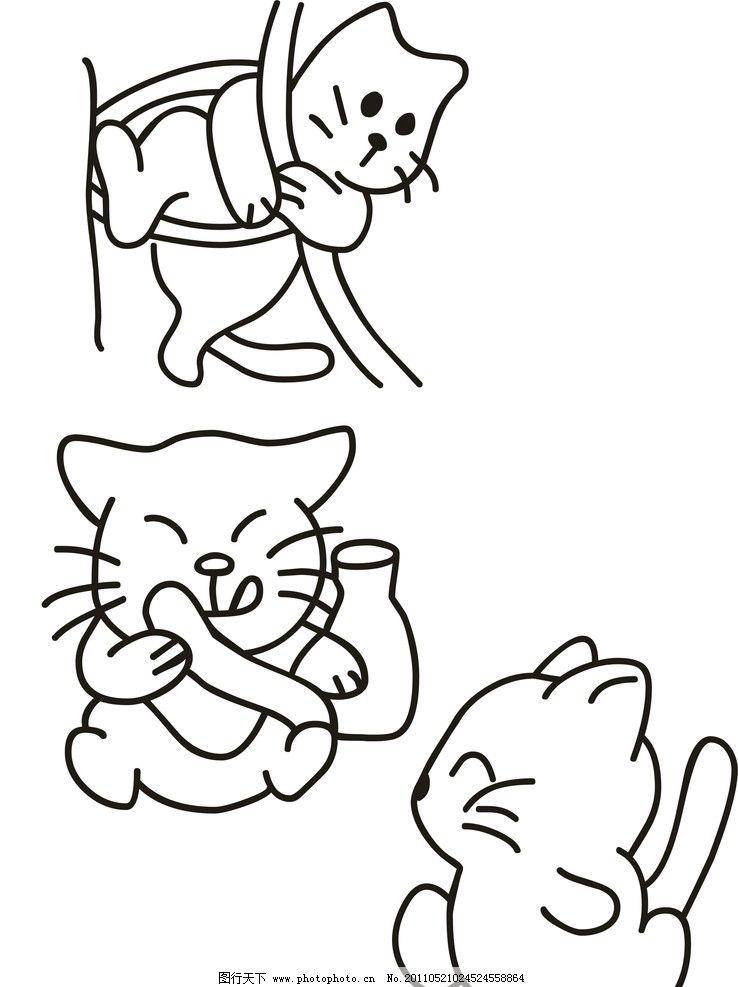 三只小猫咪图片