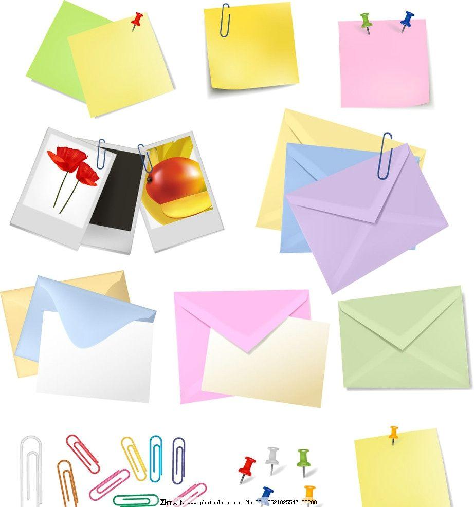 空白彩纸信封相片矢量图片