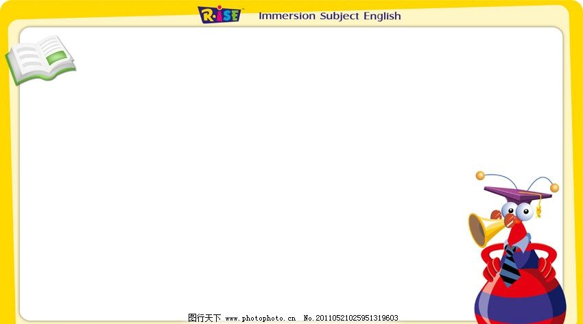 英语书法作品边框设计分享展示