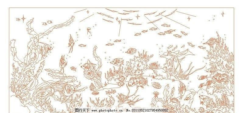海底世界壁画艺术玻璃 线描 背景墙 牡丹花 树 上彩 福寿禄