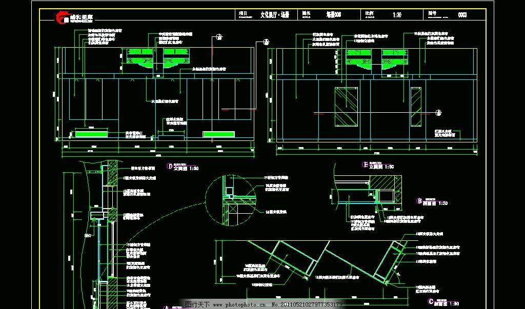 文化展廳場景 CAD DWG 圖紙 平面圖 素材 裝修 裝飾 施工圖 建筑設計 商業樓 花園 商場 廠房 辦公樓 酒店 設計圖 天花 立面圖 剖面圖 包間 包房 走道 CAD裝修素材 室內設計 環境設計 源文件