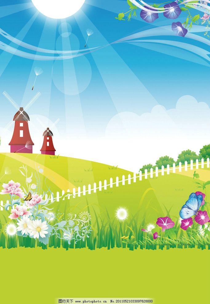 卡通背景素材 蓝天 绿草 蝴蝶 花朵 阳光 清新空气 白云 广告设计 psd