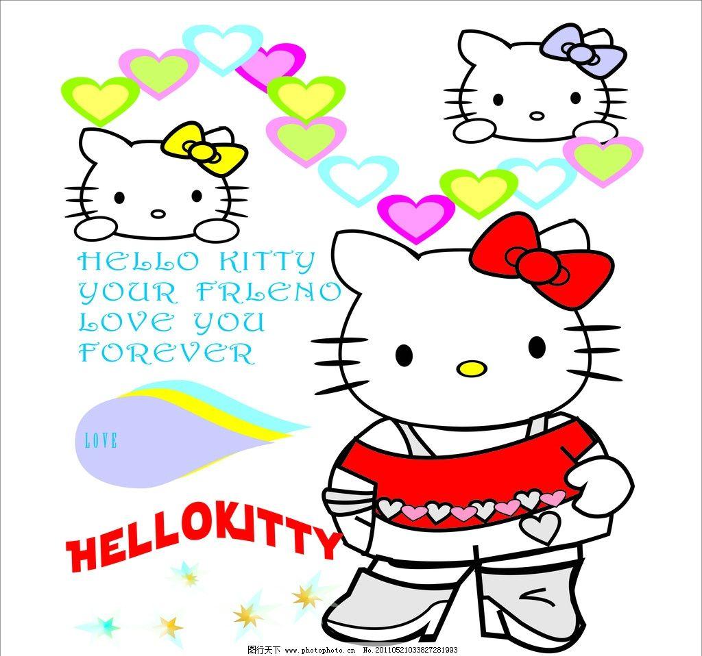 kitty猫专集 猫猫 背影 笔袋 箱包 背包 广告设计 心 五角星 儿童幼儿图片