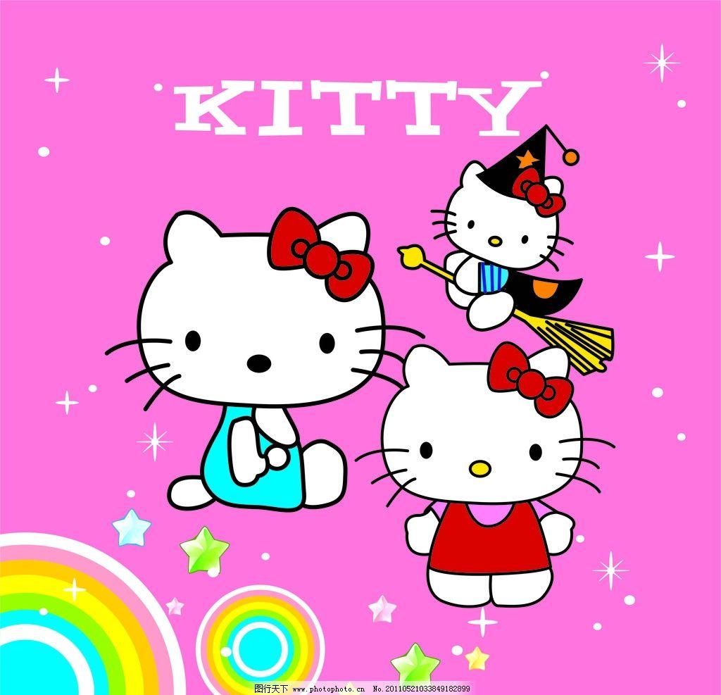 kitty猫专集 猫猫 背影 笔袋 箱包 背包 广告设计 儿童幼儿 矢量人物图片