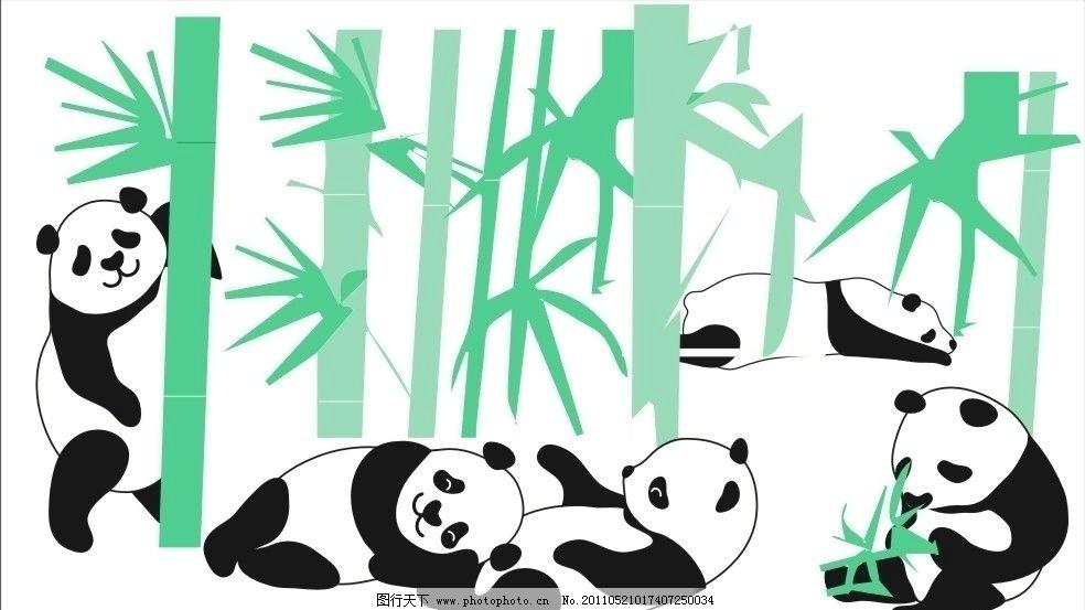 可爱熊猫 熊猫 竹子 吃竹
