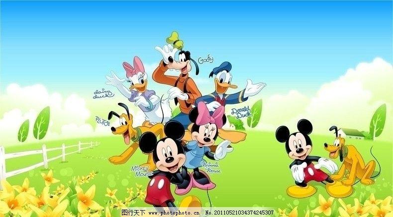 房子 卡通情侣 迪斯尼公主 卡通场景 卡通风景 背景 白雪公主 迪士尼