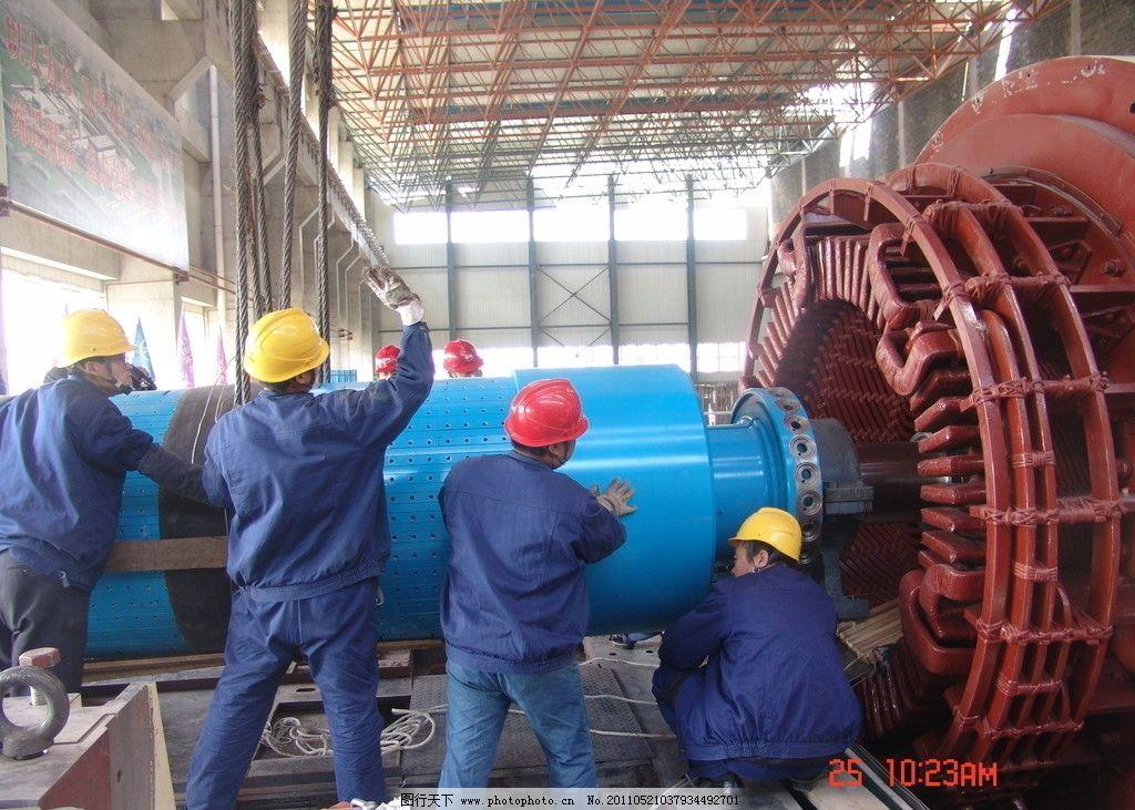 电厂内部 建设 厂房 工人 施工 工业生产 现代科技 摄影 72dpi jpg