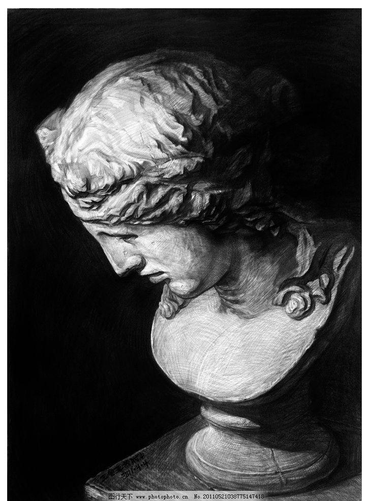 素描石膏像 马赛步骤图图片