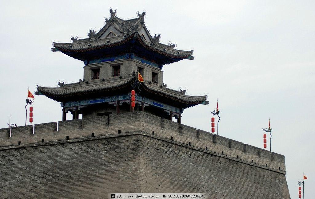 角楼 西安古城墙/西安古城墙角楼图片