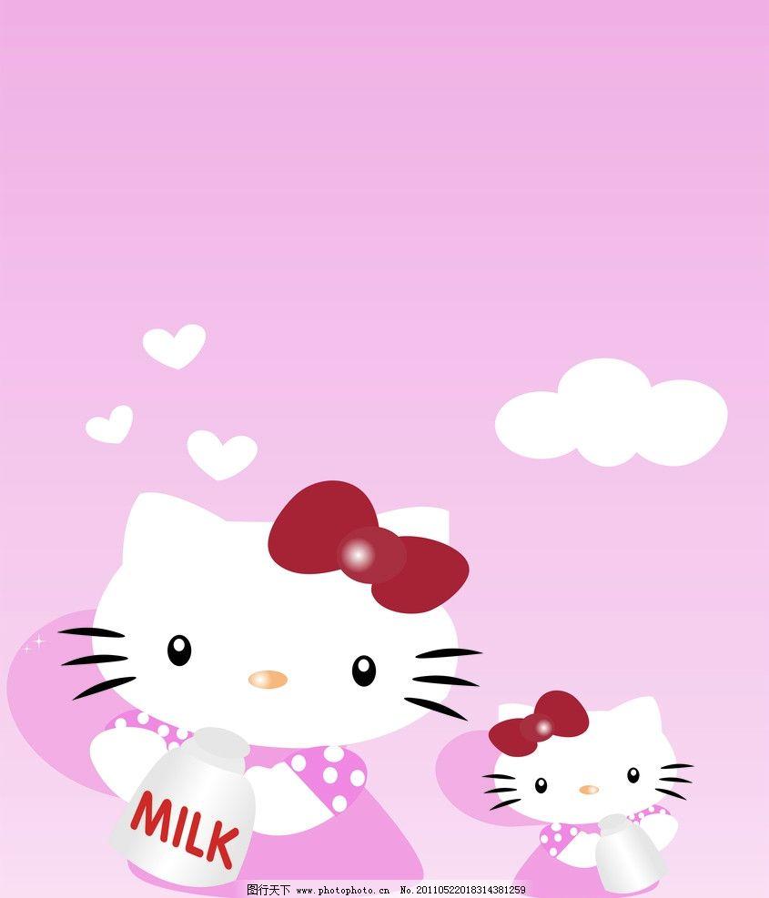 小猫咪图片_动漫人物_动漫卡通_图行天下图库