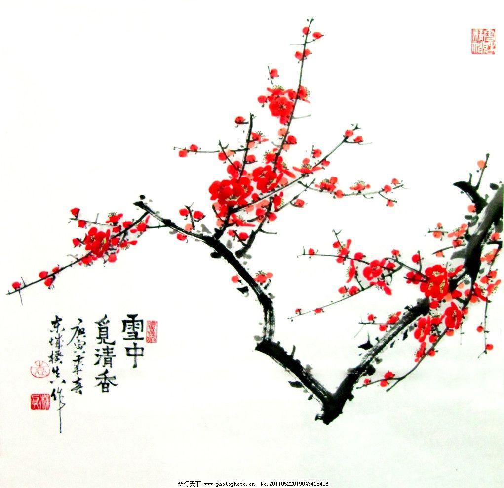雪中觅清香 美术 绘画 中国画 彩墨画 水墨画 梅花画 梅花 红梅 盛开