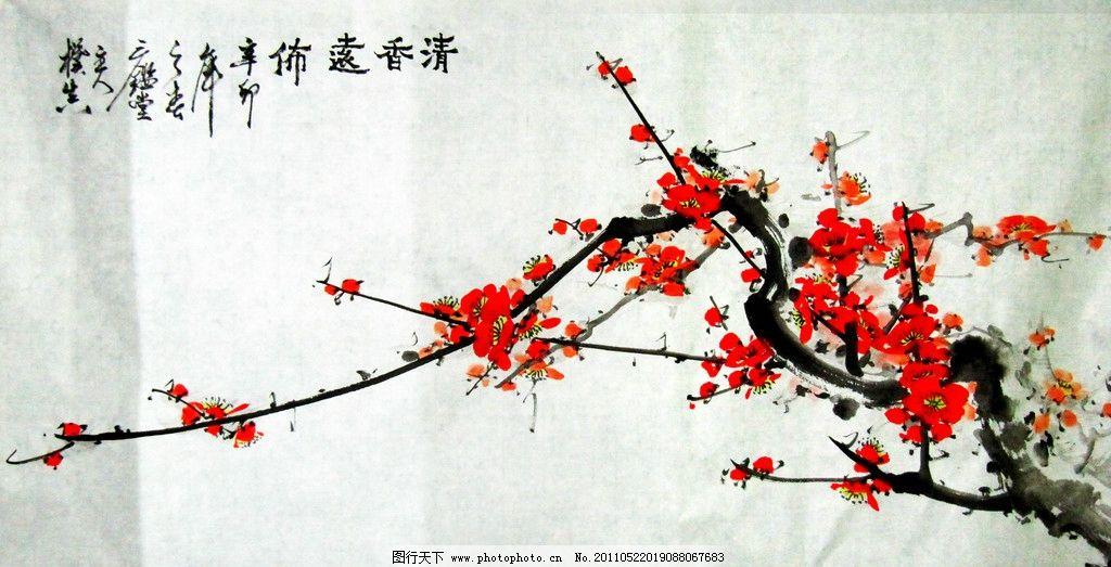 清香远布 美术 绘画 中国画 彩墨画 水墨画 梅花画 梅花 红梅 奔放