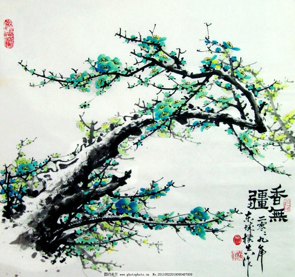 香无疆 美术 绘画 中国画 彩墨画 水墨画 梅花画 梅花 绿梅 奔放 国花