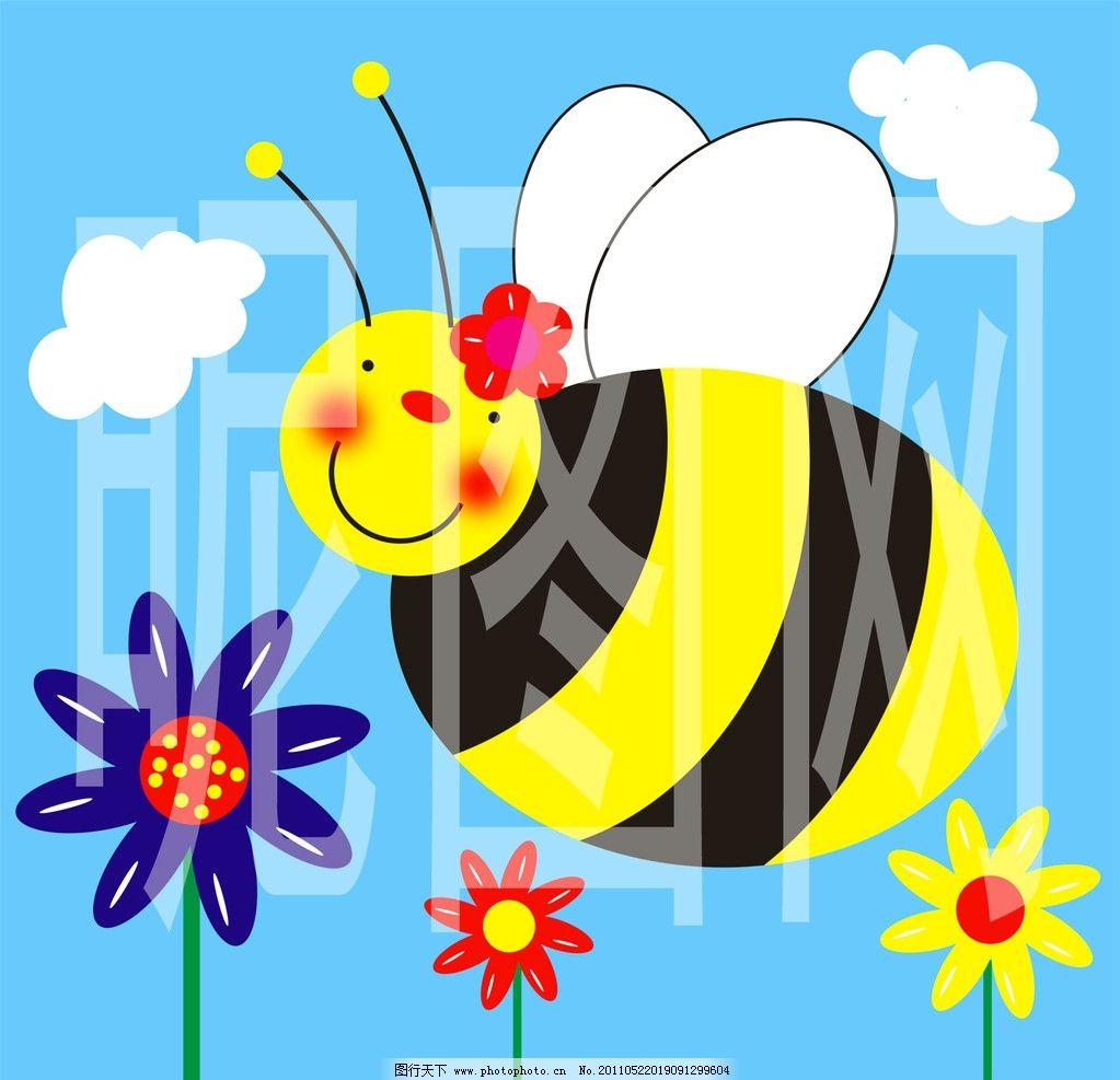 可爱的蜜蜂 插图 卡通 装饰画 无框画 插画 儿童画 趣味 可爱 生动
