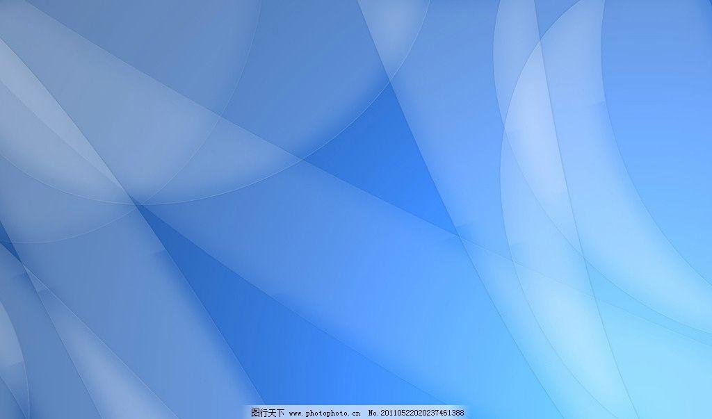 梦幻 纹理 底纹 条纹 花纹 背景 蓝色 壁纸 背景底纹 底纹边框 设计