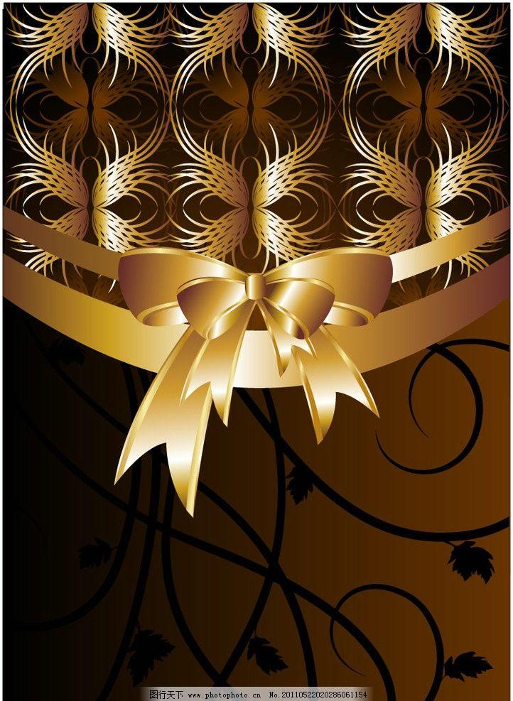 动感 线条 金色 黄金 质感 蝴蝶结 金色花纹 金色底纹 欧式 时尚 潮流