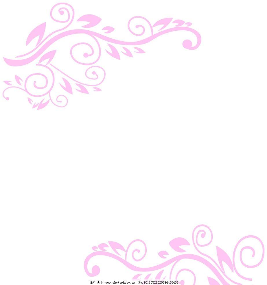 花枝俏丽 粉红色 白色 花边花纹 底纹边框