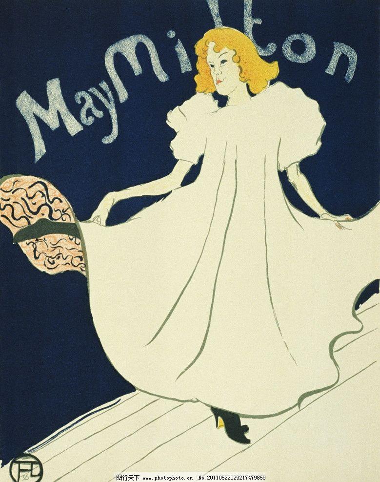 欧式海报 国外 欧洲 海报 素材 设计素材 人物 女人 夫人 长裙 摆动