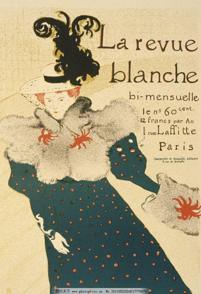 欧式海报 国外 欧洲 设计素材 人物 女人 贵妇 黑色 红色