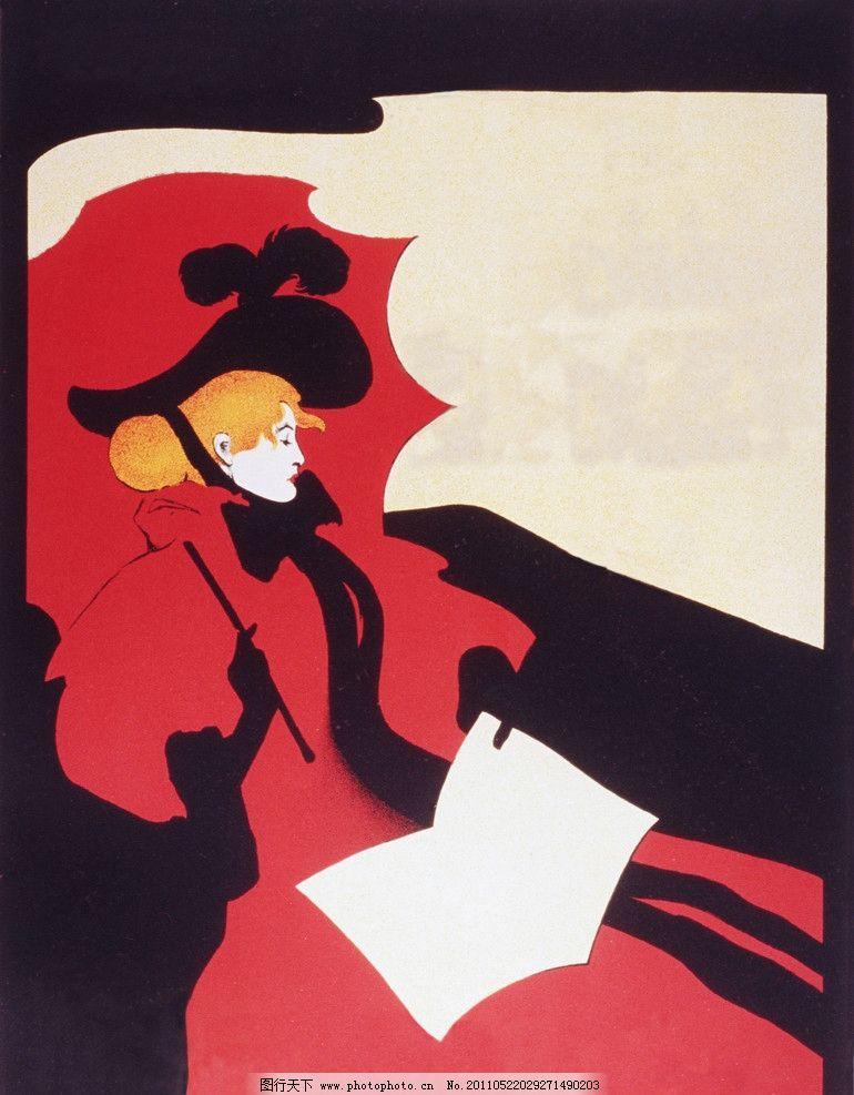 欧式海报 国外 欧洲 设计素材 人物 女人 贵妇 小姐 书本 黑色
