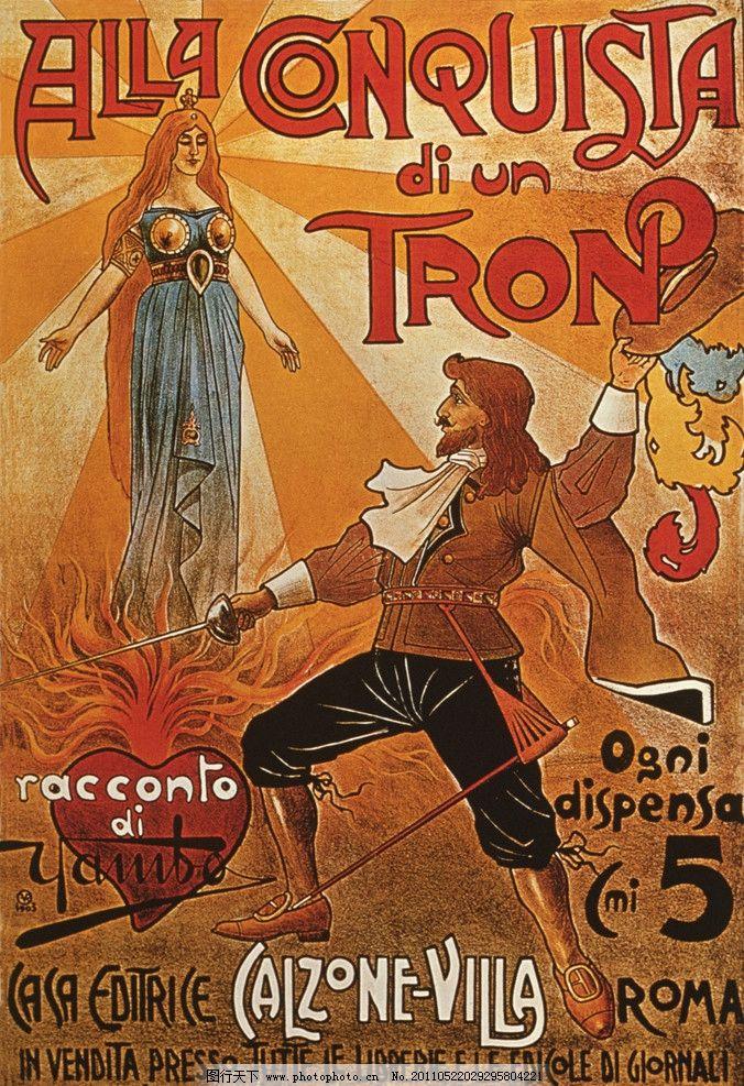 欧式海报 国外 欧洲 设计素材 人物 男人 女人 女神 武士 军官