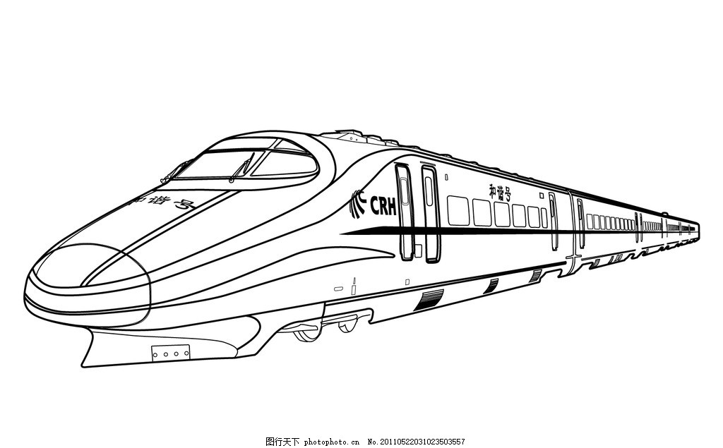 高铁怎么画图片步骤
