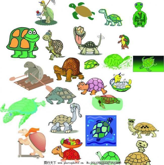 乌龟 动画 动物 海龟 海洋生物 卡通 喇叭 生物世界 游泳 乌龟矢量