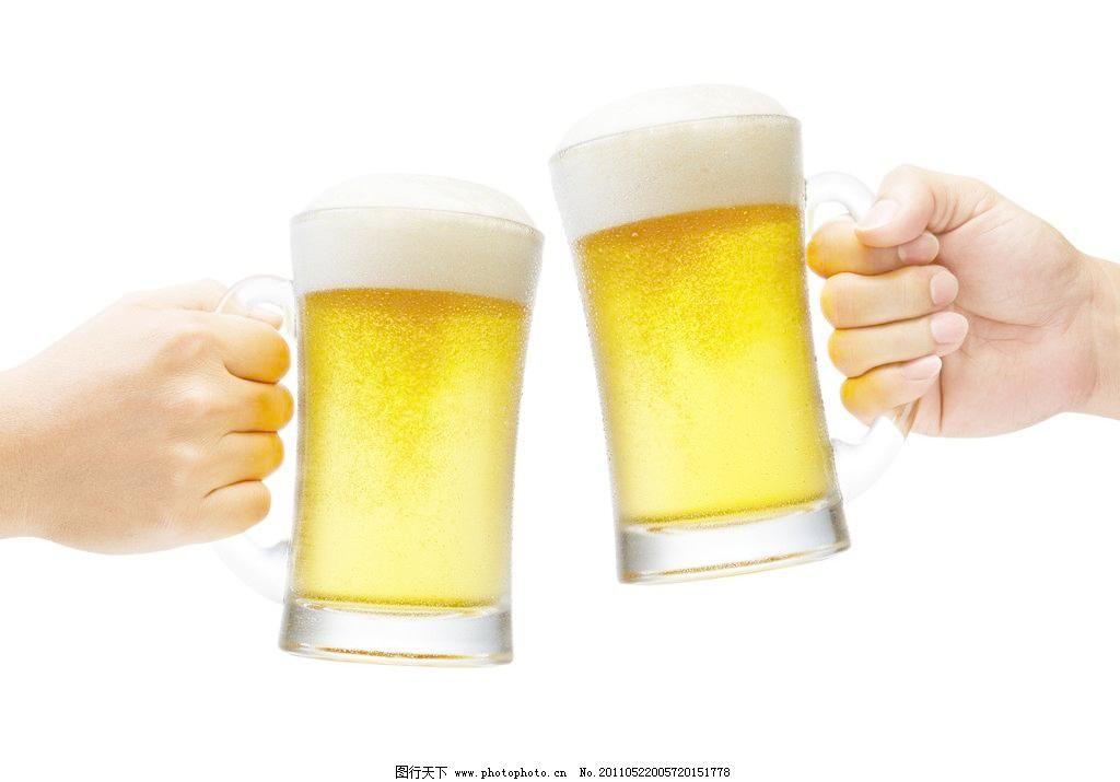干杯图片_日常生活_矢量图