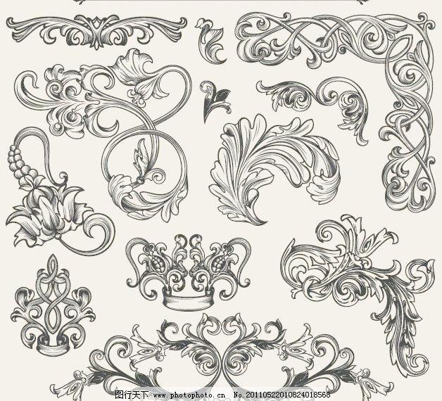 欧式花纹花边矢量素材 欧式 花纹 花边 角花 对花 装饰花 华丽 古典