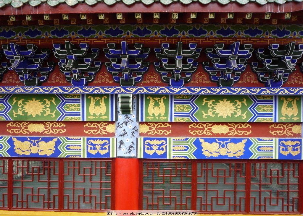 建筑彩绘 清式 彩绘 建筑 中国 中式建筑 房梁 装饰 民族 国内旅游图片