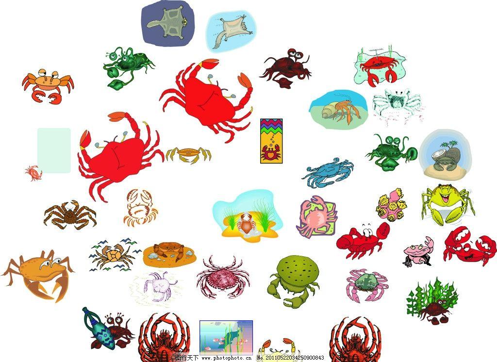 螃蟹 海蟹 卡通螃蟹 动画螃蟹 海藻 可爱的螃蟹 动物 海洋生物