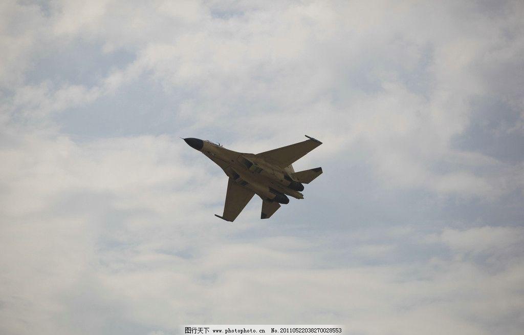 飞豹战斗机 飞机 战斗机 高空 俯视 战斗 载弹 飞弹 火箭 攻击武器 军