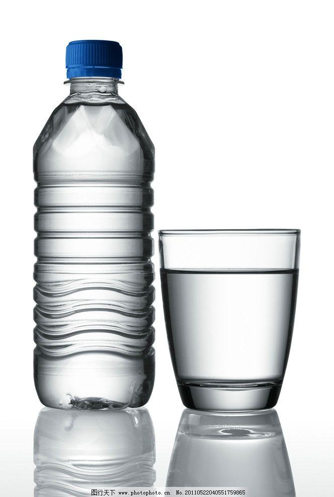 矿泉水 水瓶 蒸馏水 饮用水 瓶子 水杯 杯子 酒 饮料 摄影图片
