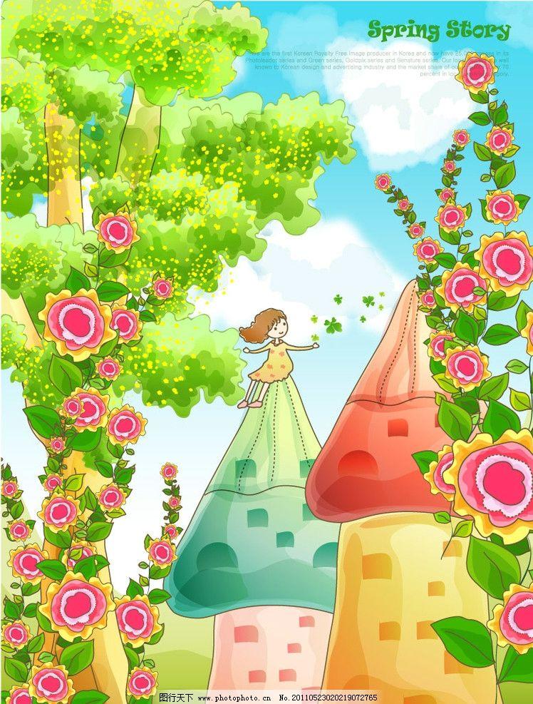 卡通春天梦幻花纹花朵 绿色鲜花城堡 蓝天 白云 绿树 鲜花 绿叶 草坪