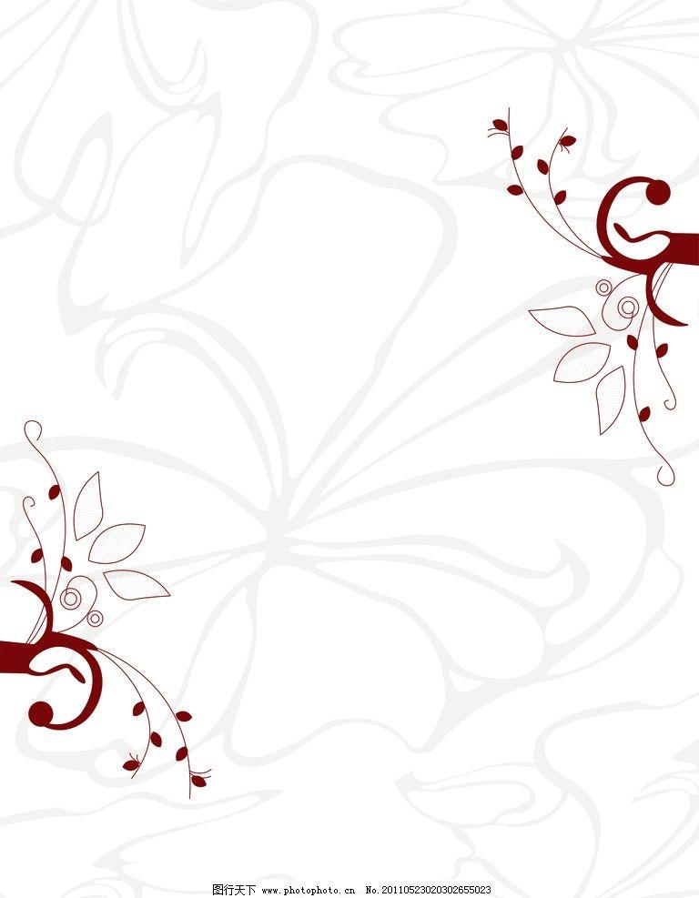 花开四季 花 灰色 花边花纹 底纹边框 设计 117dpi jpg