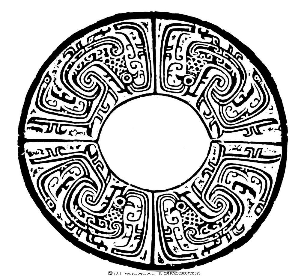 线描 黑白稿 中国 纹案 图样 绘画 文化艺术 雕刻 考古 抽象 花边花纹