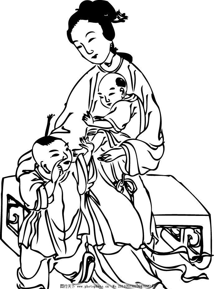 古图(母子或母女图)图片