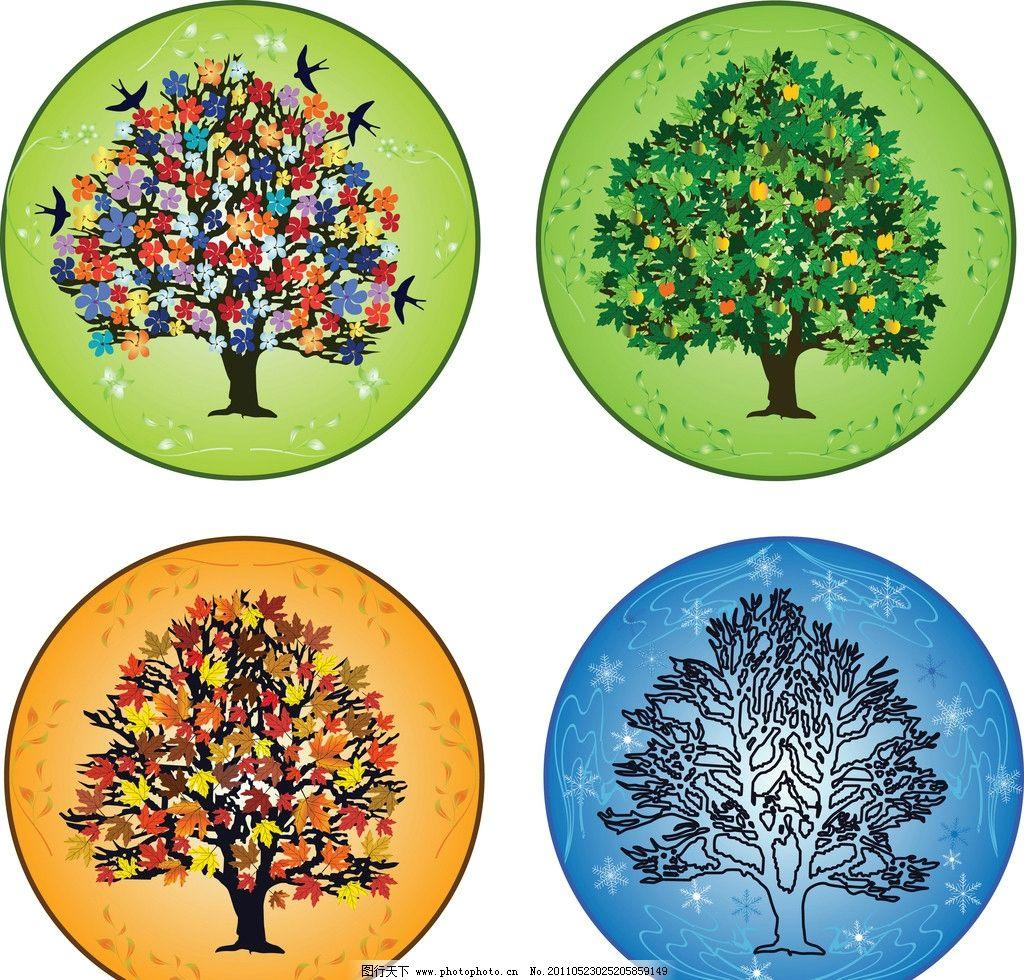 春 夏 秋 冬 枫叶 枫叶树 一年四季 图标 花草 植物 生物世界 树木