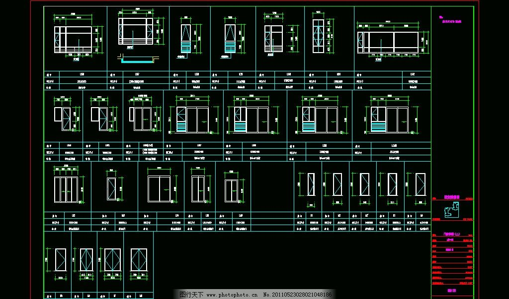 装饰 施工图 室内设计 宝安融景园 住宅楼 建筑 楼梯 轴立面图 变配电
