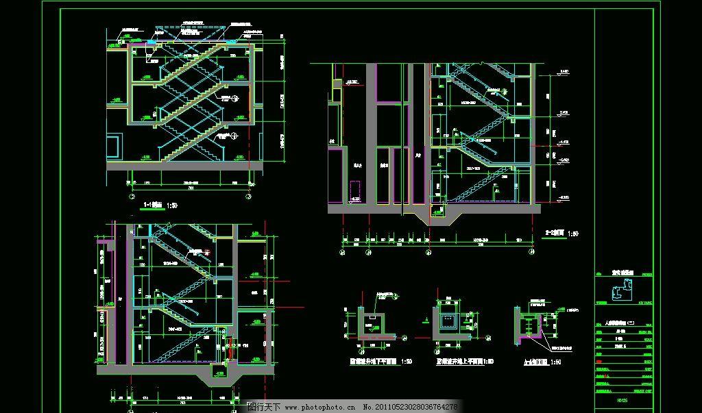 31层住宅楼人防楼梯 cad 图纸 平面图 素材 装修 装饰 施工图 室内