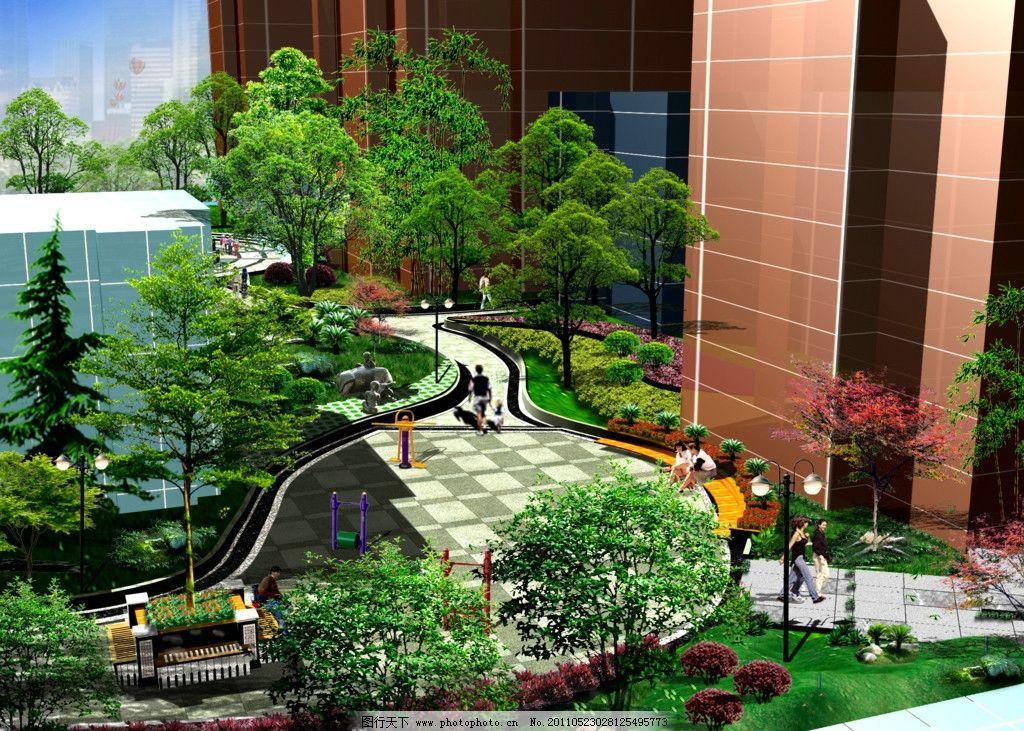 小区广场景观园林效果图 住宅小区 会所 广场别墅 长廊 乔木 公园