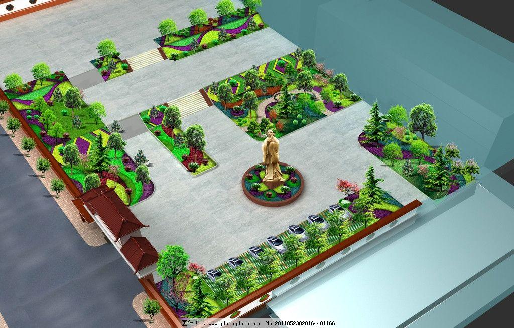 学校绿化效果图 景观效果图 别墅 长廊 乔木 ps分层素 学校 雕塑 花坛