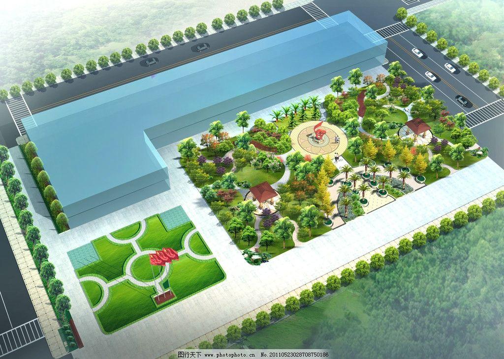 广场效果图 景观 园林 别墅 山包 psd分层素材 乔木 园林绿化 小区