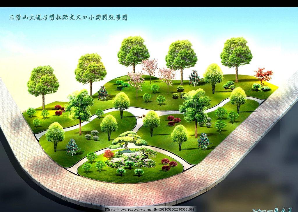 景观小品灌木手绘