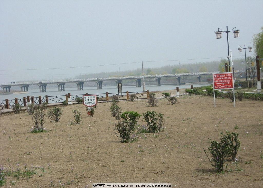 秦皇岛海港区长桥岭地图