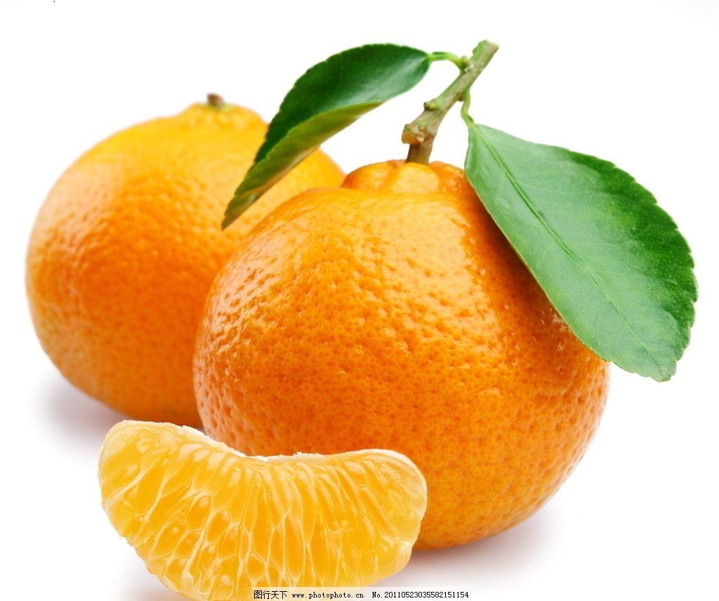 桔子水果图片