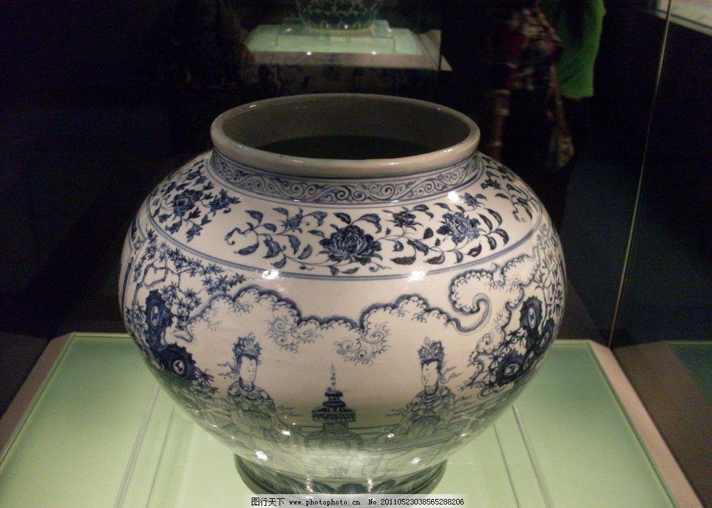 青花瓷 国宝 传统文化 博物馆 文物 无价之宝 花瓶 瓶子 罐子 文化