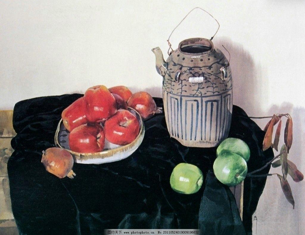 鲜果 水彩 水彩画 静物 水彩静物 桌子 桌面 叶子 树叶 枇杷叶红 苹果
