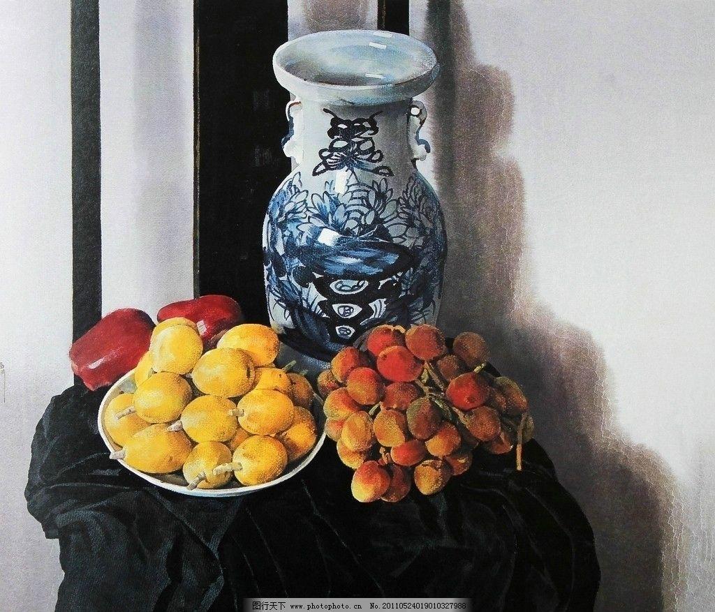 鲜果 水彩 水彩画 静物 水彩静物 椅子 靠椅 衬布 黑布荔枝 盘子 瓷盘